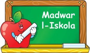 madwar-skola